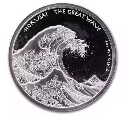 2017 1 oz .999 Silver Fiji Hokusai Great Wave Kanagawa by Scottsdale Mint