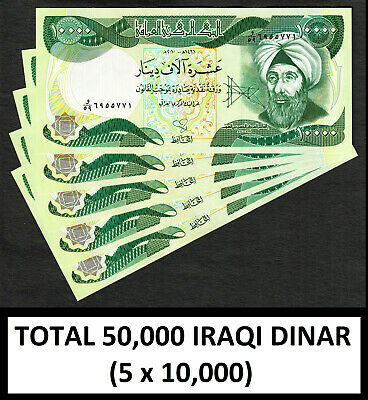 Iraqi Dinar 5 X 5000 TOTAL 25,000 UNCIRCULATED (Ship from CANADA)