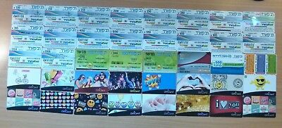 Israel. 40 Gift Card. For collectors. Set # 7