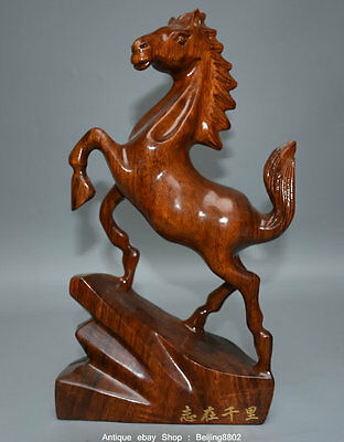 """16"""" Chinese Redwood Carving Feng Shui Stand Horse Chollima Lucky Sculpture"""