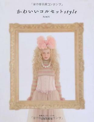 New Kawaii Pretty Corset Style Clothes Sewing Pattern Book from Japan