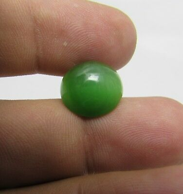 Nephrite Cats Eye Jade Cabochon very high quality from Afghanistan