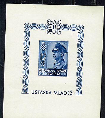 Croatia-Germany Axis WW2 Leader Ante Pavelic Souvenir Sheet 1943 MNH CV