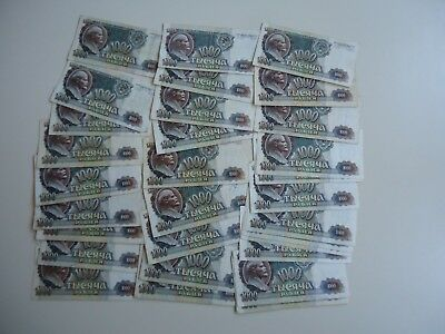 1992 USSR Russia banknotes 1000 roubles (30 pcs)