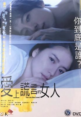 The Lies She Loved 愛上謊言的女人2018 (Japanese Movie)  Dvd With Eng Sub (Region 3)