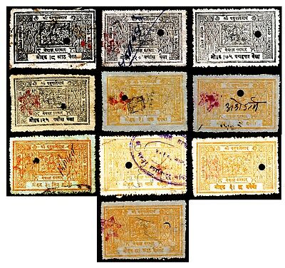 B05 Nepal Court Fee Stamps Punch Used 10 Different Rare Scarce.