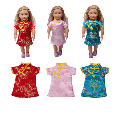 Doll Garment Chinese Style Cheongsam Dress for 18 Inches American Girl Dolls