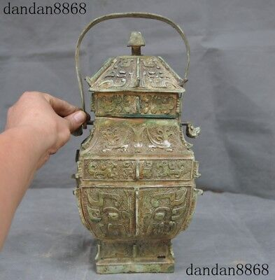 Chinese Bronze Ware beast pattern Ancient Portable zun pot Bottle wine container