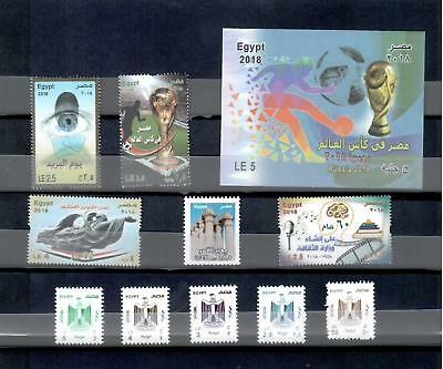 "Egypt,Ägypten, Egipto Mısır, Египет, ""MNH"" Every Stamp 2018 Complete Year Set"