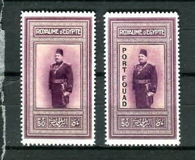 Egypt 1926 50p King Fouad Birthday and PORT FOUAD ovpt nice complete REPLICA