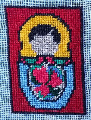 Modern Mini Tapestry: Unique Handmade 'Russian Doll' Sampler