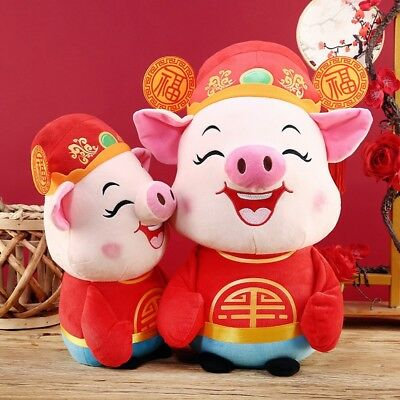 AU 2019 Chinese NEW YEAR Kids Baby Toys Zodiac Mascot Wealth Plush Pig Doll Toys