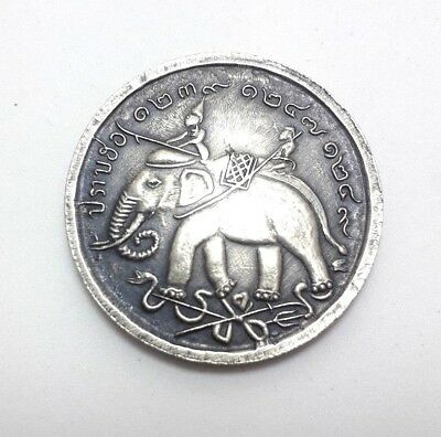 Thai Coin Conquered BE 2430 Elephants In Coin Of King Rama V