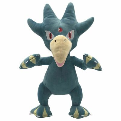 Pokemon Center Green Golduck Stuffed Animal Figure Plush Doll Toy 13 inch Gift