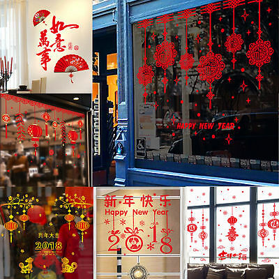 2019 Chinese DIY New Year Wall Sticker Home Store Windows Decals Decor US