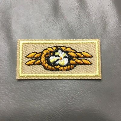 Scouts BSA fun Popcorn Knot Unform Patch for Scouters and Kernels