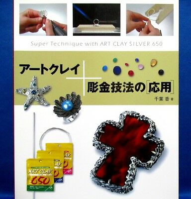 Art Clay Silver Super Technique /Japanese Handmade Craft Pattern Book