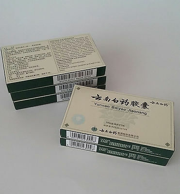 5 Boxes of Yun nan 云南白药  Bai yao Capsules (16 Capsules) YNBY 16 capsules