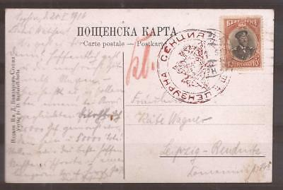 Bulgaria  -  1916  - Circulated Black And White Postcard  -  2 Images