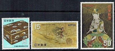 Japan 1968 SC 951 - 53  - National Treasures of the Heian Period - MNH