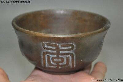 Qianlong Marked Old Chinese Dynasty Pure Bronze eight trigrams Bowl cup Tea bowl