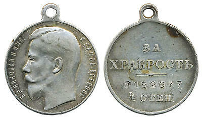 Original Russian Imperial Silver Medal For Bravery 4th class 152677