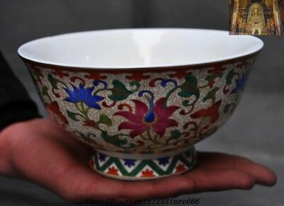 "A 6"" ""乾隆""Marked China Old Dynasty Wucai Porcelain Glaze Enamel Bowl Cup bowls"