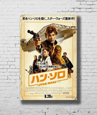 Art Poster Solo A Star Wars Story Japanese Movie Poster Film 24x36 27x40 32x40