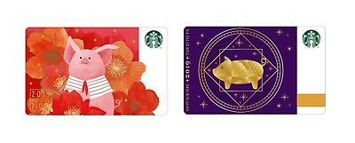 STARBUCKS Korea 2019 Year of The PIG New Year Red & Purple Set Card Edition