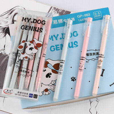Cute Kawaii Dog Animal Erasable Pen Gel Pen School Office Supply Random Color A