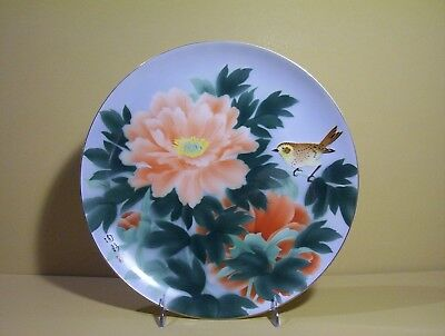 Fukagawa Porcelain charger plate peony flower and speckled bird