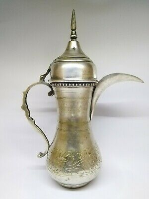 Antique Islamic Middle Eastern Copper Dallah Silver Plated Coffee Pot. 32 CM