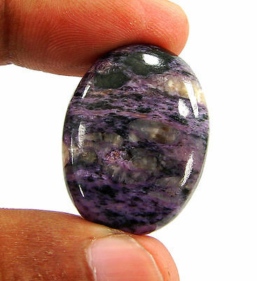 35.50 Ct Natural Russian Charoite Loose Gemstone Designer Cabochon Stone - 15615