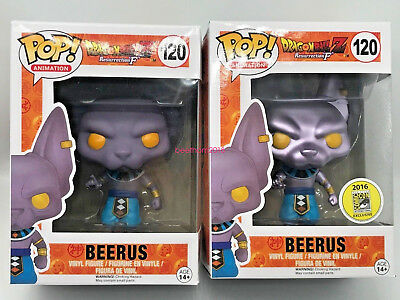 Dragon Ball Z Funko POP: Common Beerus & Exclusive 2016 Metallic Beerus Set #120