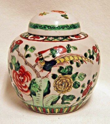 Chinese Famille Rose Porcelain Covered Ginger Jar