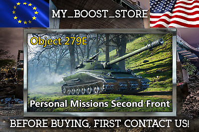 WORLD OF TANKS | WoT | Bonus Code | Pz Kpfw  B2 740 (f) | Console
