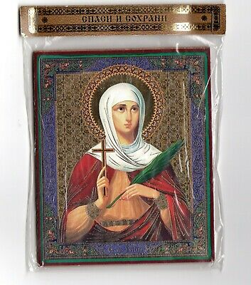 Holy Martyr Tatiana Wood base Icon 10х12cm святая татьяна