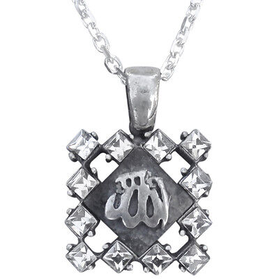Sterling Silver 925 Allah Necklace Islamic Arabic God Islam Muslim Chain Gift