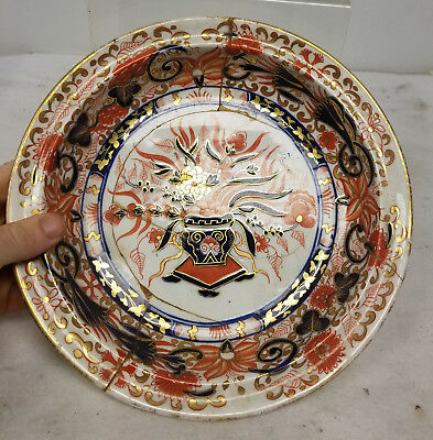 Antique Chinese Japanese Derby Repaired Large Imari Bowl Gilt Damaged As Is