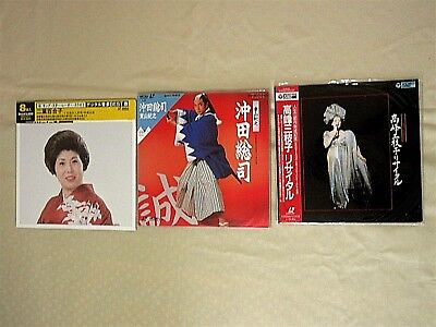 Japanese song 3 USED LD Laser disc.Japanese culture  From Japan