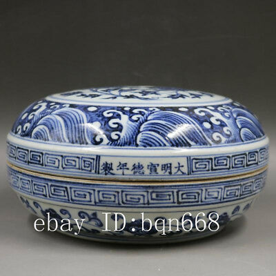 Ming xuande mark China antique Porcelain blue white flower Fruit boxe