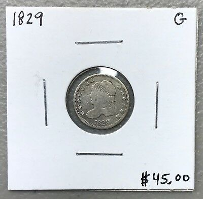 1829 U.s. Capped Bust Half Dime ~ Good Condition! $2.95 Max Shipping! C1042