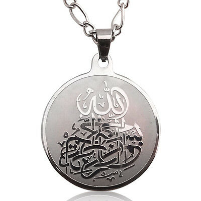 Engraved Silver Pt Round Bisma Allah Necklace Islamic Muslim Pendent Islam Gift