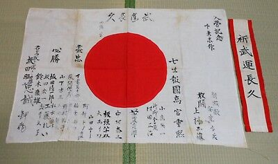 WW2 Original Japanese Signed for Good Luck Meatball Flag and Tasuki Set  Vintage