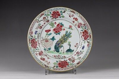 QIANLONG Period, A rare of'famille-rose ' chinese porcelain plate