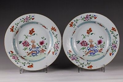 QIANLONG Period, A pair of'famille-rose'chinese porcelain plates