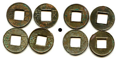 Lot of 4 authentic ancient Han dynasty Wu Zhu cash coins, China, 118 BC-200 CE