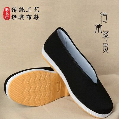 Men Traditional Chinese Espadrille Slipper Shoes Kung Fu Flat Martial Arts Black