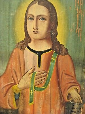 19th century Antique Russian Orthodox Icon Christ Pantocrator Russia