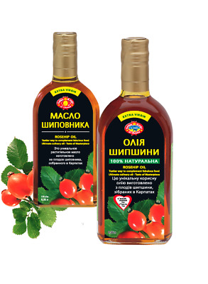 Rosehip Oil Extra Virgin Organic 100% Pure Natural 350ml / 12oz Cold Pressed